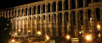 Акведук в испанской Сеговии