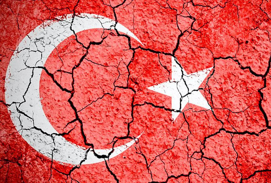 Безопасность в Турции