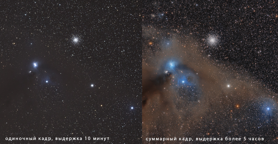NGC6723