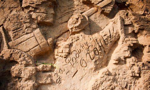Стена памяти Волгоград
