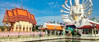 Достопримечательности Тайланда (фото с описанием)