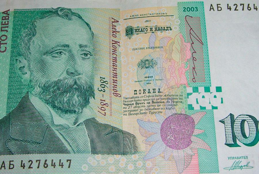 Какую валюту выгоднее брать в Болгарию
