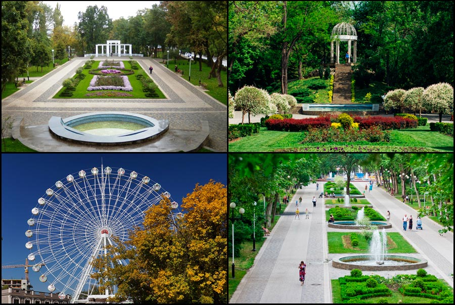 gorodskoy-sad-krasnodar