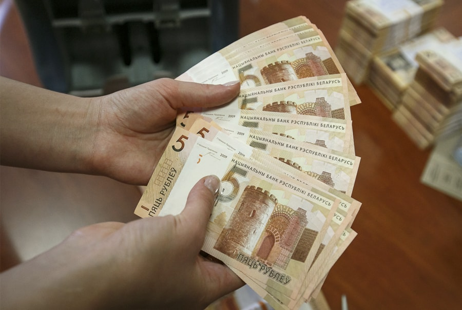 Валюта Белоруссии: обмен, курс, вид