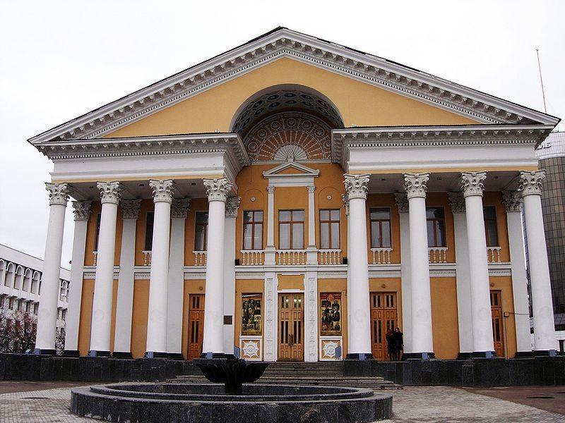 Музей Рока в Уфе