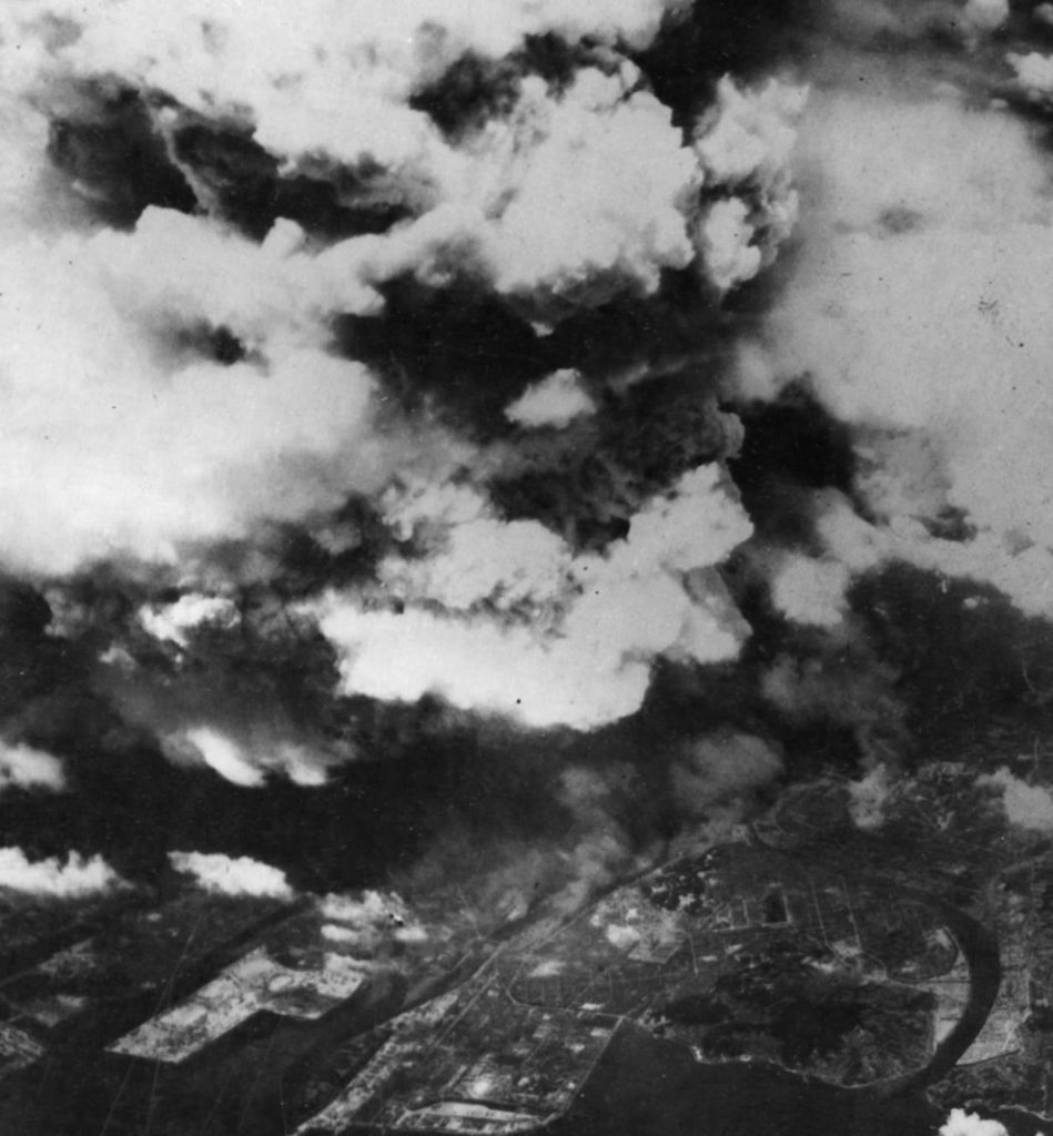 Хиросима с высоты