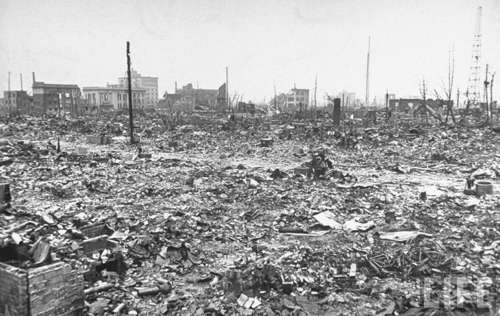 Руины Хиросимы