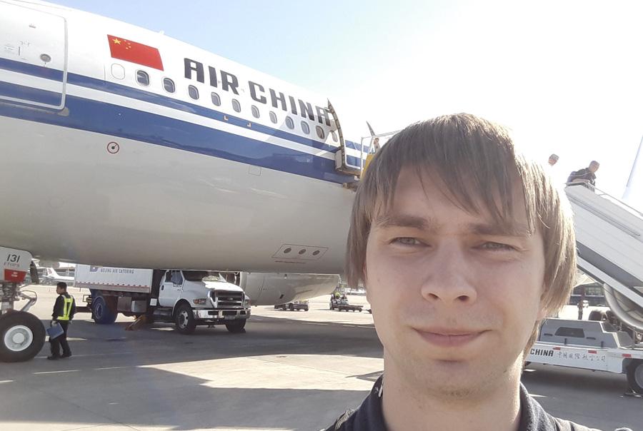 Отзыв об Air China