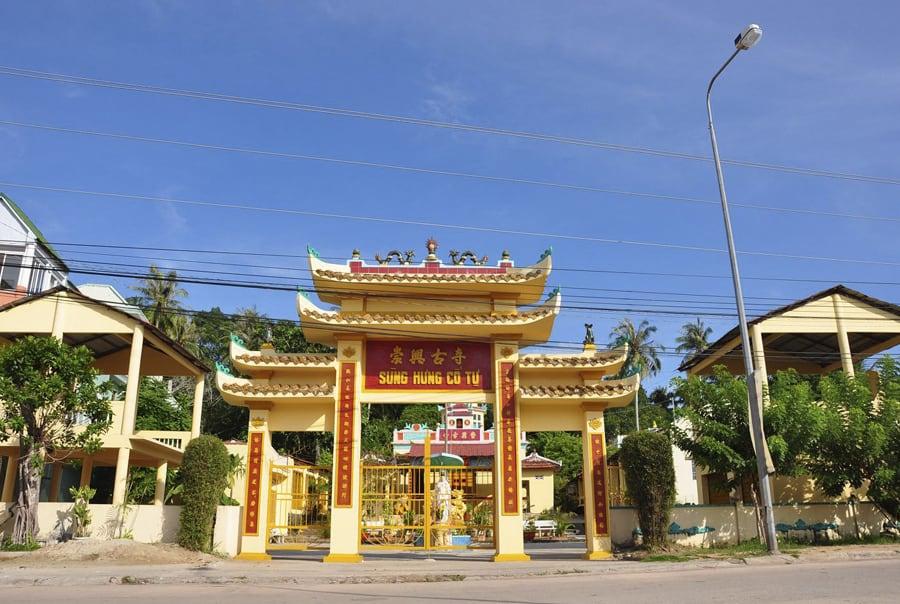 Вьетнамская пагода