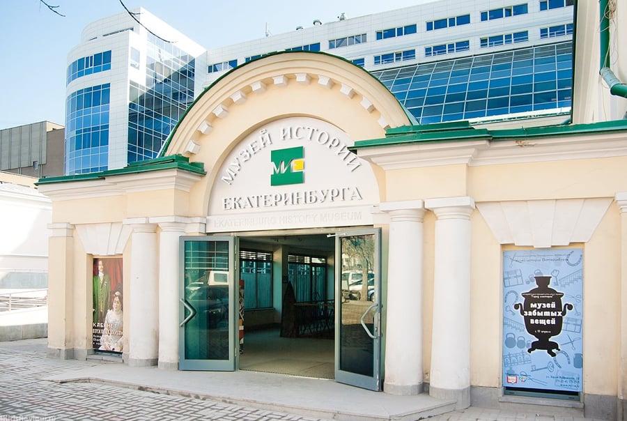Какие музеи в Екатеринбурге