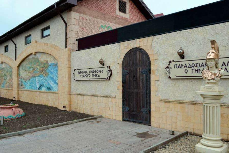 Витязево: достопримечательности и развлечения
