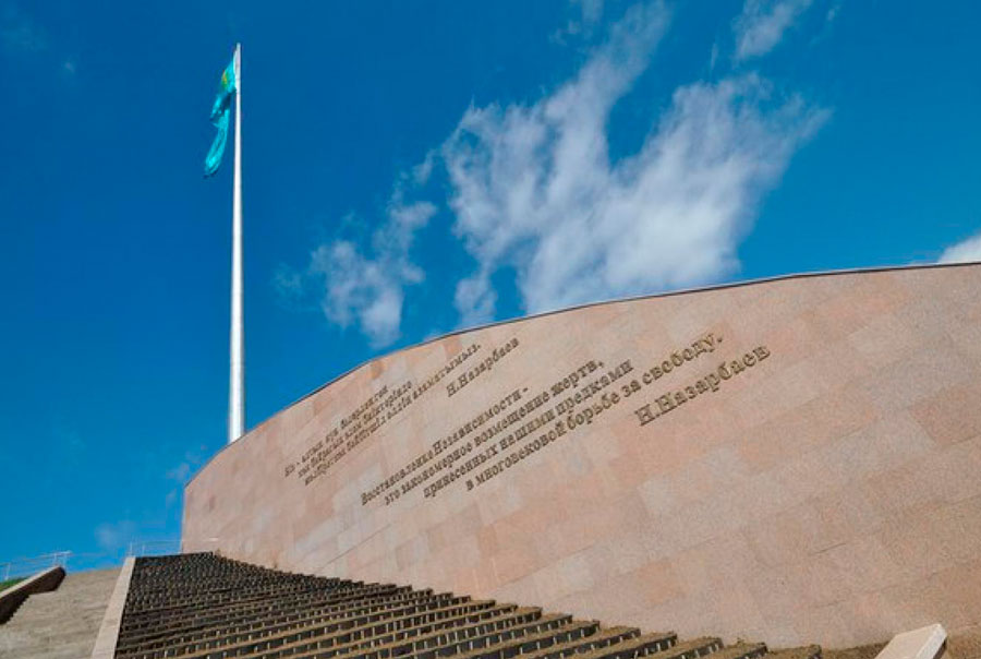 Площадь государственных символов