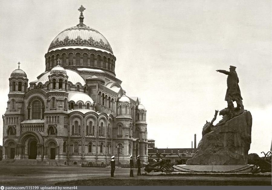 Старая фотография Морского собора