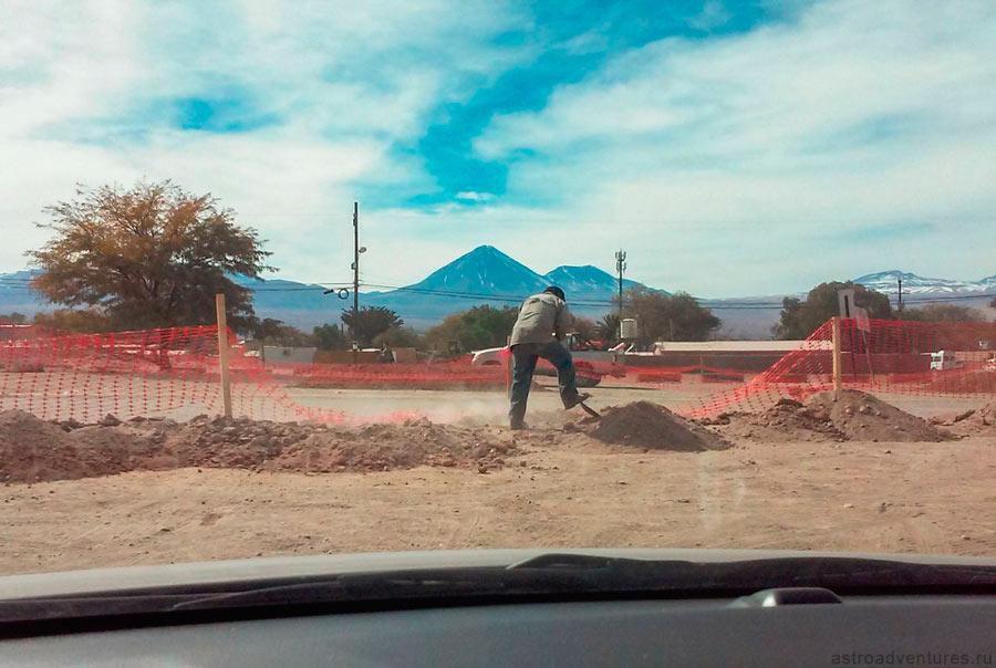 Парковка в Чили