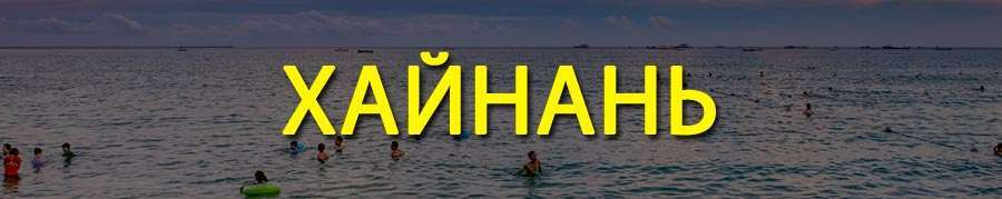 Куда поехать в марте на море за границу
