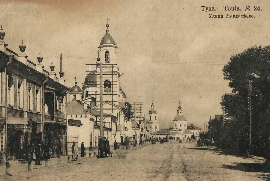Старое фото улицы в Туле