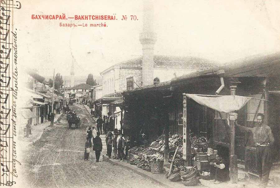 Улицы Бахчисарая