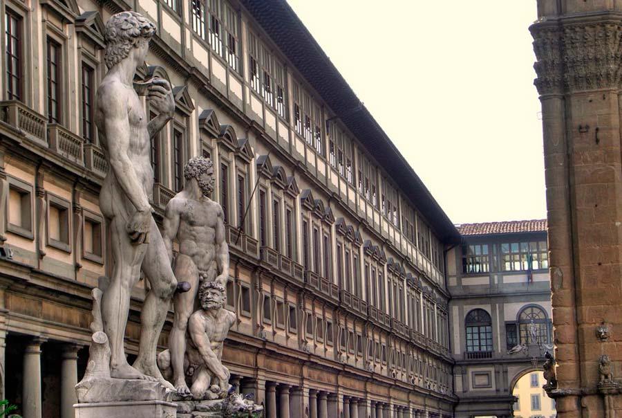 Галерея и скульптуры