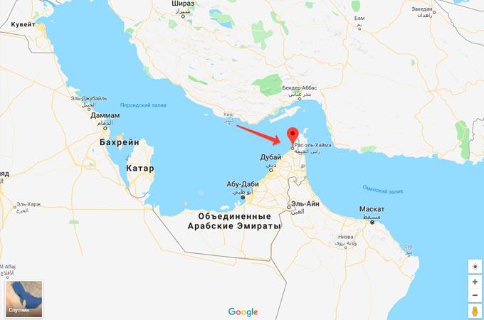 Курорт Рас-аль-Хайма в Эмиратах
