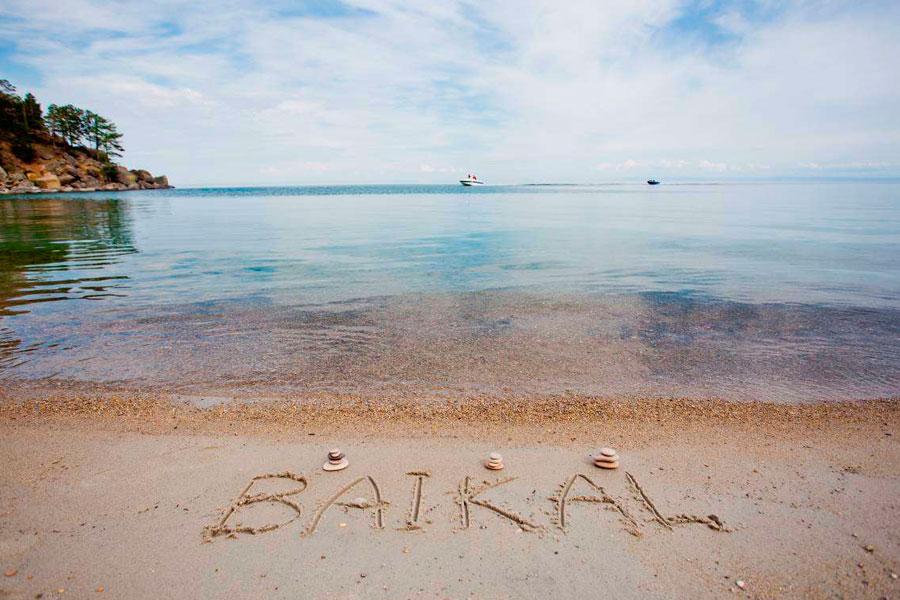 18 увлекательных фактов об озере Байкал
