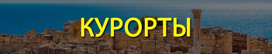 Отдых на Кипре в июле