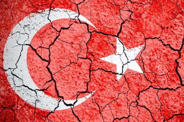 Опасности Турции