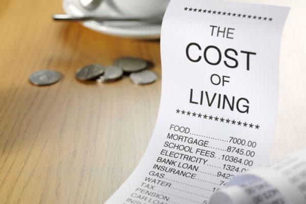 Цена жизни