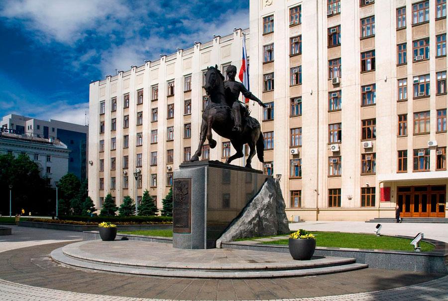 Достопримечательности-Краснодара