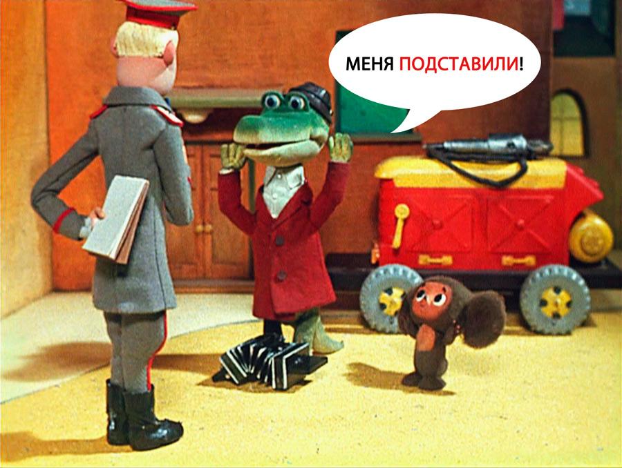 Крокодил отомстил француженке за селфи