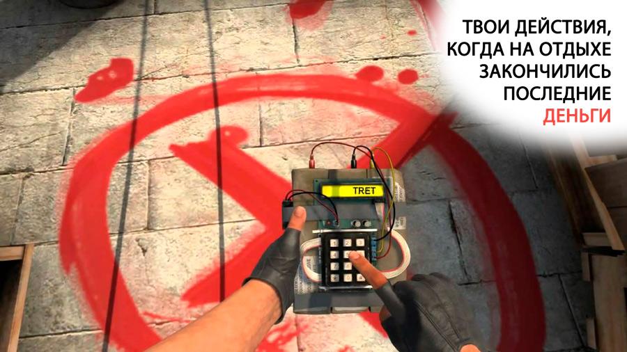 Русские в Тайланде: взрыв банкомата и флирт на 3500$