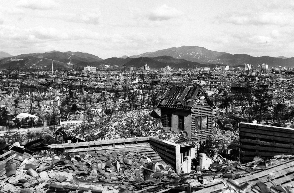 Хиросима после взрыва: фото