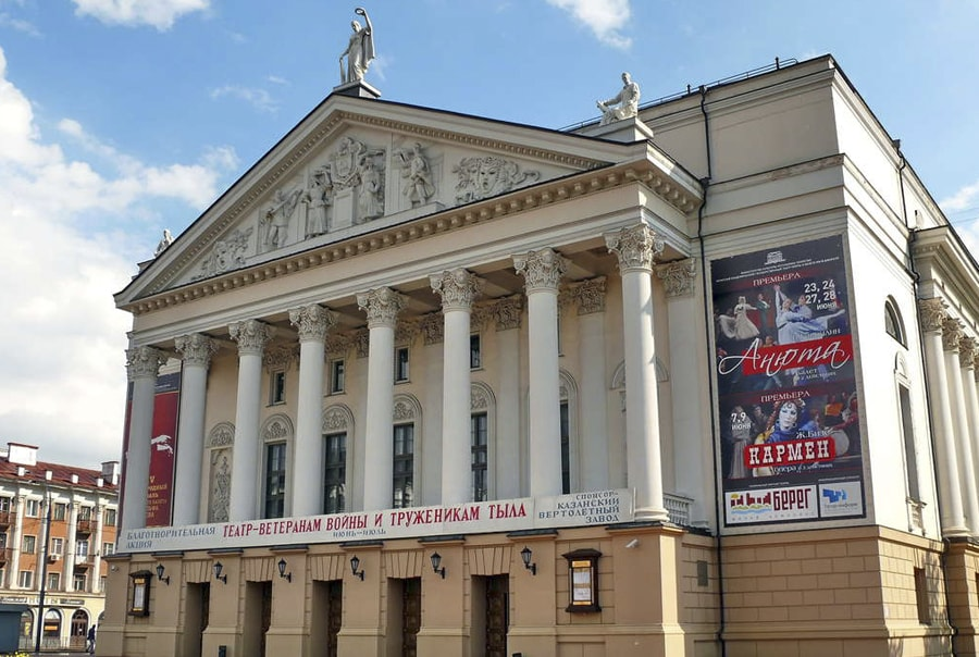 Здание театра