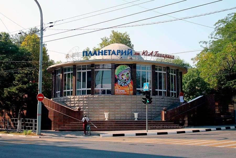Достопримечательности и развлечения Новороссийска