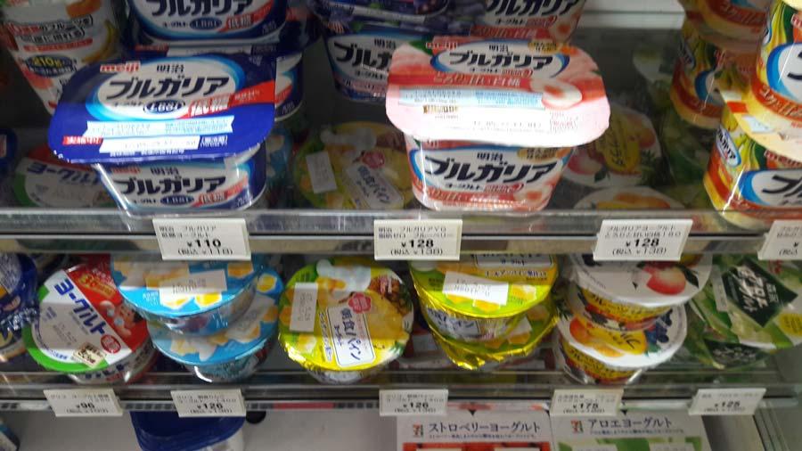 Цена йогуртов в Японии