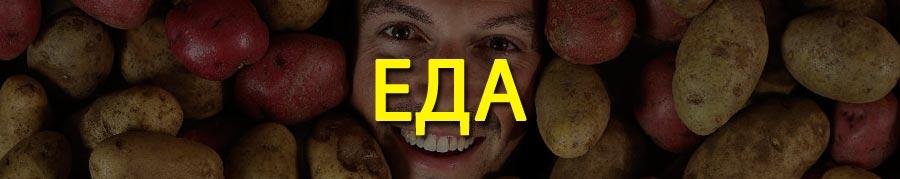 Сувениры и подарки из Белоруссии