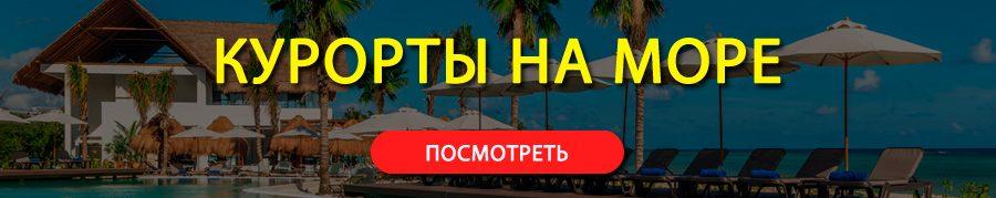 Путеводитель по сайту LHTravel