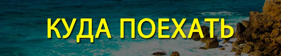 Отдых на Кипре в ноябре