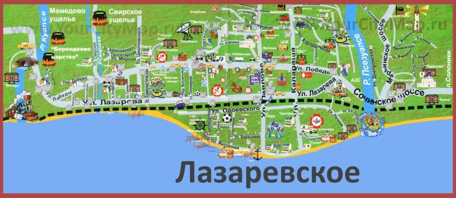 Что посмотреть и куда сходить в Лазаревском