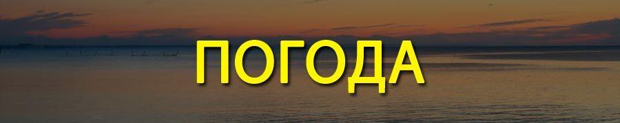 Отдых в Феодосии в сентябре