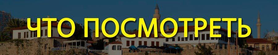 Otdyh V Antalii V Noyabre 2019 Ceny Otzyvy Pogoda More